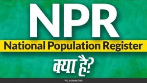 NPR full foam in hindi
