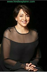 hema malini success story in hindi