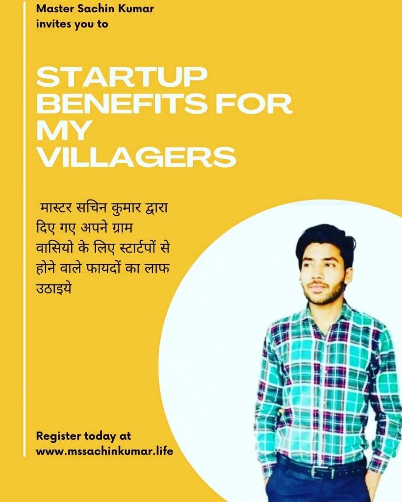 Master Sachin Kumar Startup Boy image
